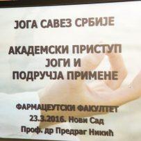 Joga na Farmaceutskom fakultetu u Novom Sadu, 2016.