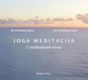 7 meditativnih nivoa Predrag K Nikic
