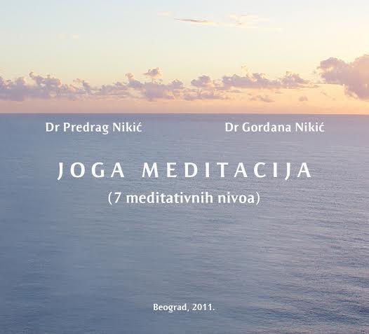 Joga meditacija - 7 meditativnih nivoa