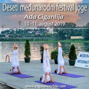 Joga savez Srbije, Festival joge 2019