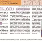 "Intervju, Brankica Šurlan, ""Disanje"", časopis Ana, 2004."
