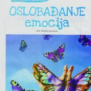 """Bosiljka Janjušević, Oslobađanje emocija, """"Yoga"""", 2015."""