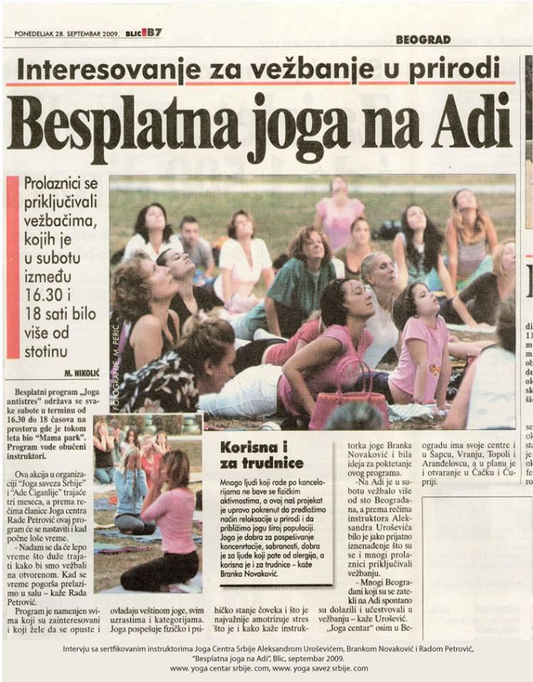 Joga savez Srbije 2009