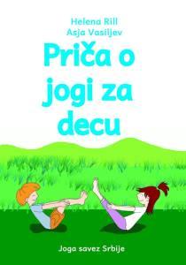 Joga savez Srbije, Joga za decu, 2015