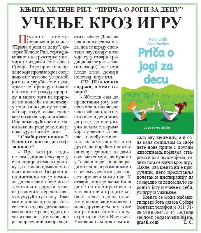 Joga savez Srbije, Joga za decu, 2015.