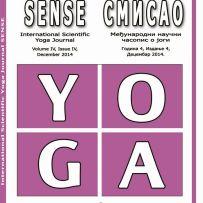 """Međunarodni naučni časopis o jogi """"Smisao"""" broj 4/2014."""