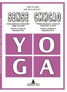 Joga savez Srbije, naučni časopis o jogi Smisao, 2014