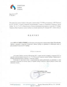 Joga savez Srbije - redovni clan Sportskog saveza Srbije