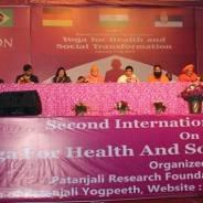 Konferencija o jogi, Univerzitet Patanjđali, 2013.