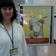Bosiljka Janjušević, Treći kongres psihoterapeuta, 2013