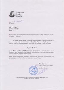 Odluka Sportskog saveza Srbije2 001