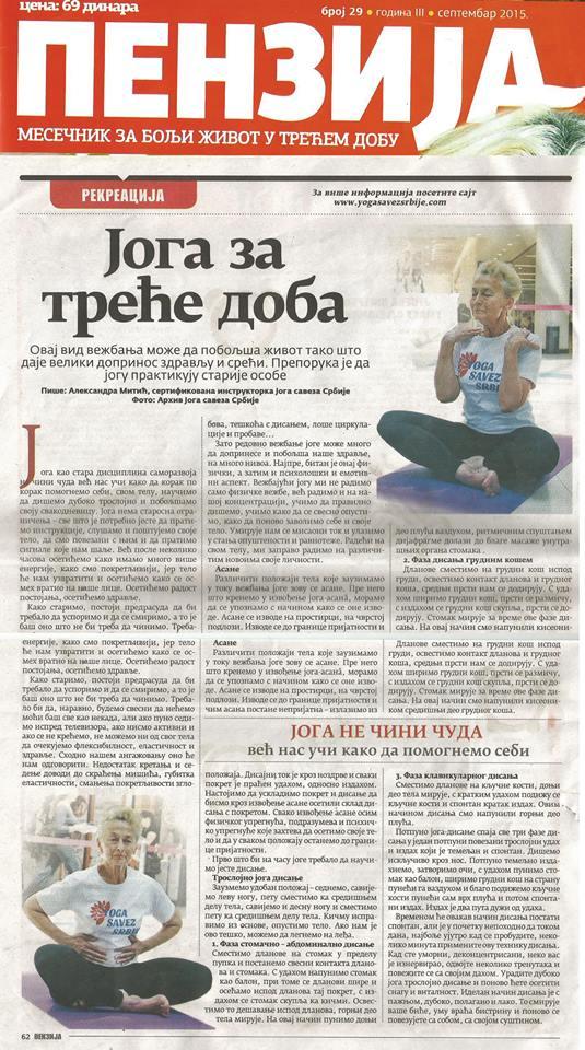 joga za trece doba