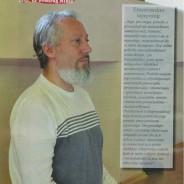"""Prof. dr Predrag Nikić, intervju,""""Yoga"""", 3/2015."""