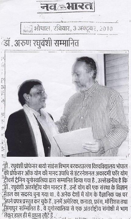 U Indijskim novinama o našem Učitelju dr Predragu Nikiću i Međunarodnoj konferenciji o jogi održanoj u Beogradu u organizaciji Joga Saveza Srbije, 2010