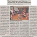 Intervju, Vukica Janković, Joga savez Srbije. Politika, 2009.