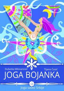 Joga bojanka - joga savez srbije