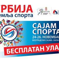 Joga savez Srbije na Sajmu sporta 2017
