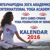 Novogodišnji kalendar za 2016. godinu