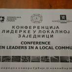 """Konferencija """"Liderke u lokalnoj zajednici"""", 2014."""