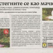 """Joga za starije u magazinu """"Penzija"""", 2015."""