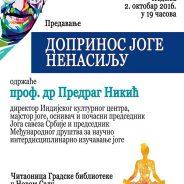 Doprinos joge nenasilju, Novi Sad, 2016