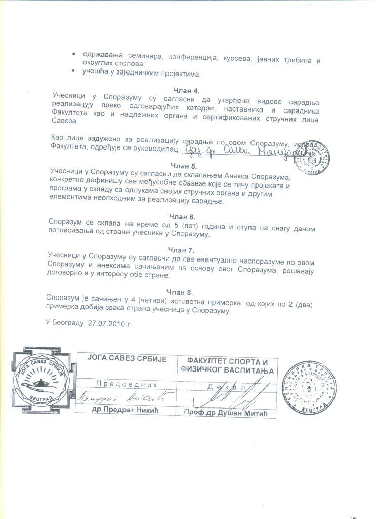 sporazum-dif2