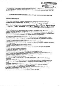sporazum-kaivalyadhama1