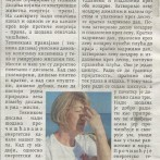 Tehnike disanja, magazin Penzija, 2015.